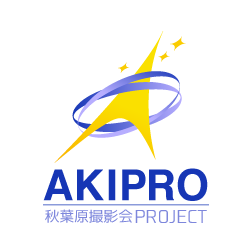 AKIPRO 秋葉原撮影会PROJECT
